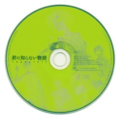 Bakemonogatari ED - Kimi no Shiranai Monogatari - Monogatari