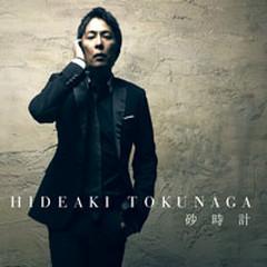Sunadokei - Tokunaga Hideaki