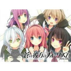 Ao no Kanata no Four Rhythm VOCAL ALBUM 01