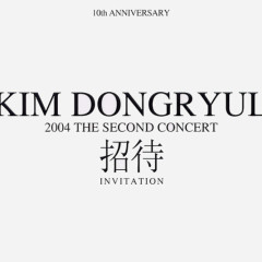 2004 The Second Concert (CD1) - Kim Dong Ryul