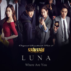 Bad Thief, Good Thief OST Part.2 - LUNA