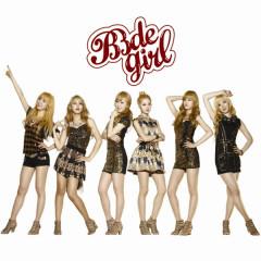 First Mini Album - BBde Girl