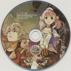 GUST 20th ANNIVERSARY CD BOX CD32 No.2