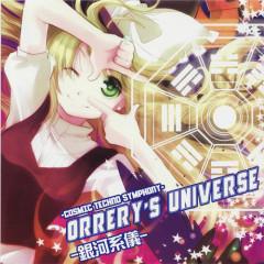 Orrery's Universe ~Gingakeigi~ - MA☆SPARK! RECORDS