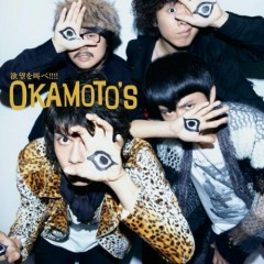 欲望を叫べ!!!!  (Yokubo wo Sakebe!!!)  - OKAMOTO'S