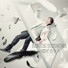 シロイカラス (Shiroi Karasu) - Kenichi Suzumura