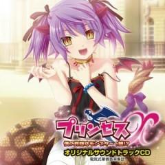 Princess X Boku no linazuke wa Monsterkko Original Soundtrack CD