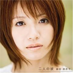 Futari no Kare - Maiko Fujita