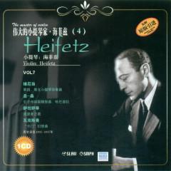 Naxos Historical: The Master Of Violin - Heifetz Vol.7