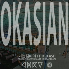 I'm on my way to - Okasian