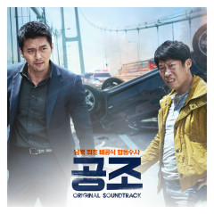 Confidential Assignment OST