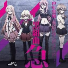 Akuma no Riddle Character Ending Theme Collection 3 - Kuro Kumikyoku:Kyuu