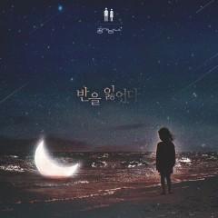Blow Breeze OST Part.18