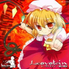 Leavatein ~ Scarlet Magic Wand