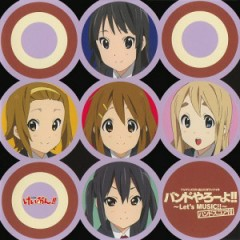 K-ON!! Official Band Yarou yo!! ~Let's MUSIC!! ~