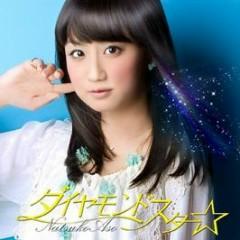 テーマ – ダイヤモンドスター☆(Diamond Star☆)