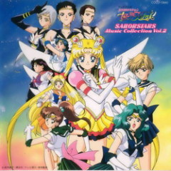 Sailor Moon Sailor Stars Music Collection Vol. 2(CD3) - Sailor Moon