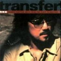 Steve Chou Transfer