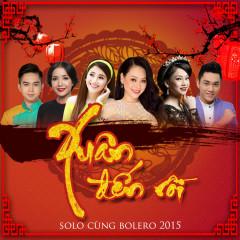 Xuân Đến Rồi - Dương Minh Ngọc, Various Artists