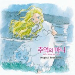 When Marnie Was There (Omoide no Marnie) OST CD3