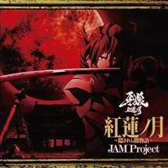 Guren no Tsuki - Kakusareshi Yami Monogatari - - JAM Project