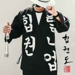 Heap Kwon