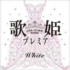 歌姫プレミア-White- (Utahime Premiere - White -) (CD1)