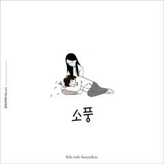 Second Story (Single)