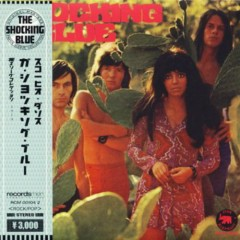 Scorpion's Dance (Japan)