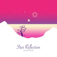 Star Reflection (Mini Album)