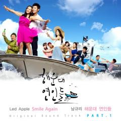 Haneundae Lovers OST Part.1 - LEDApple,Led Apple,Nam Gyu Ri