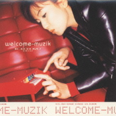 welcome-muzik