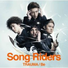 Be  - Song Riders