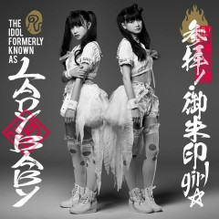 Sanpai! Gosyuin Girl - The Idol Formerly Known As LADYBABY