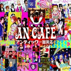 An Cafe (Greatest Hits Album) CD1