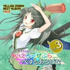 Yellow Zebra Best Album Vol.3 (CD1)