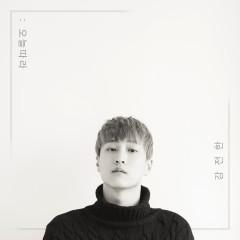 Today, Depending - Kang Jeon Han