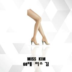 Miss Sixty (Single)