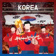 KOREA (Single) - Jung Dong Ha