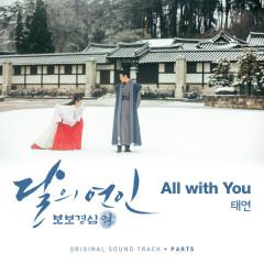 Moon Lovers: Scarlet Heart Ryo OST Part.5