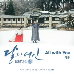 Moon Lovers: Scarlet Heart Ryo OST Part.5 - TAEYEON