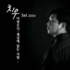 2054 (Iyeong-Osa) (Single) - Chiwoo