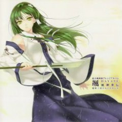 HAYATE ~ Fuujin Kaden - CARROTWINE.