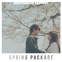 Spring Package - Ha Hyun Gon Factory