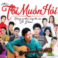 Tôi Muốn Hỏi (NS Võ Đảm) - Various Artists,Võ Đảm