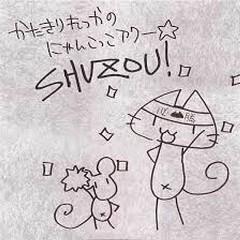 Katakiri Rekka no Nyankokko Hour☆SHUZOU!