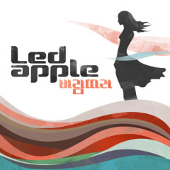 With The Wind - LEDApple