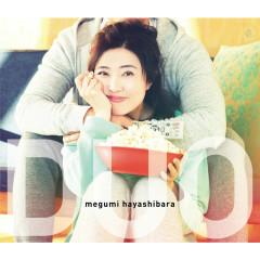 Duo CD3 - Hayashibara Megumi