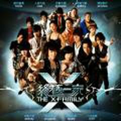 Chung Cực Nhất Gia / The X-Family ( OST) -