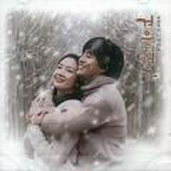 Winter Sonata Vol 1 OST
